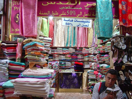 I could spend days walking thru the textiles market